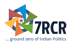 7RCR.com ~ ground zero of Indian Politics ~